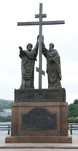 St. Peter and St. Paul statue in Petropavlovsk