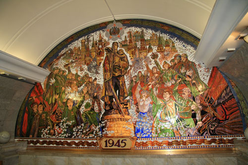 Artwork in one Moscow metro station