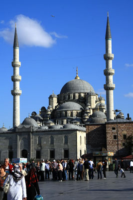 New Mosque Exterior