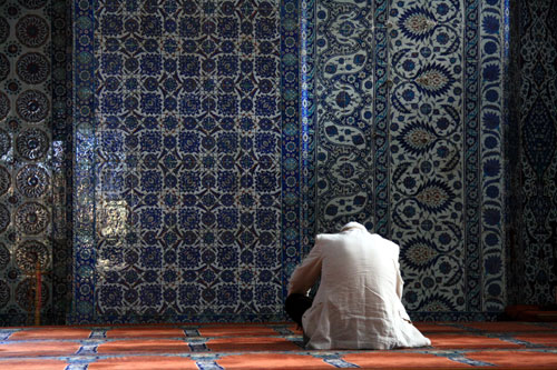 Man Praying in Mosque