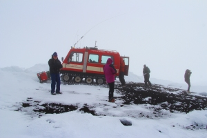 The Cold and Windy Summit of Mt. Hekla